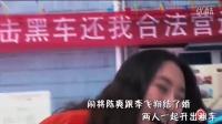 """《天使的城》李晨演""""床戏"""" 被马苏臭脚熏倒"""