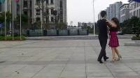 广场舞-交谊舞-中三步._标清