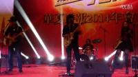 2015.02.10 华夏时报-不靠谱乐队-我真的需要