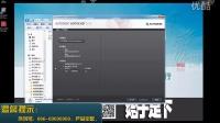 CAD2014安装教程 微视觉教育