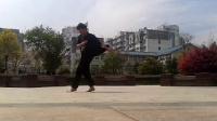 视频: 温岭曳步舞Q845184517