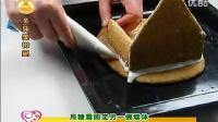 巧厨娘 妙手烘焙 圣诞姜饼屋 11_标清