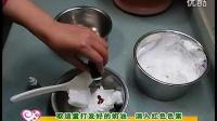 巧厨娘 妙手烘焙 玫瑰奶油裱花蛋糕 20_标清