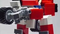 レゴ変形ロボ32 ガーランド