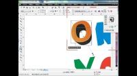 cdr学习 教程 零基础到精通 立体海报文字设计与奶油字设计