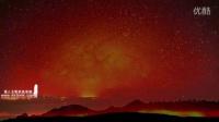 唱吧MV视频-美丽的银河星系中最惊人的山区TheMountainonVimeo-唱吧红人-唱吧美女-AYX���H�S社�r尚�Y��髅骄W分享! 放浪北海道 高清版相关视频