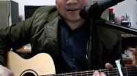 【琴友】吉他弹唱《老婆你辛苦了》(视频)