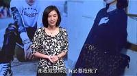 徐静蕾调教吴亦凡 解放天性一夜变萌奶爸