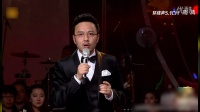 《我是歌手》黑色12分钟 揭秘孙楠退赛汪涵救场事件