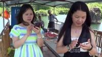 视频: 明仕 安平 恩城 视频