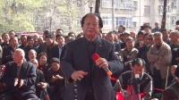 80岁高龄的唐派掌门人贾廷聚在大石桥演唱【南阳关】郑州市数千名观众观看
