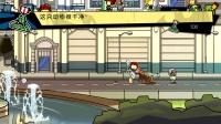 【小枫的闯关之路】涂鸦冒险家:DC漫画.EP4- 闪电侠们的赛跑