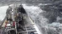 油船遇北大西洋飓风