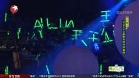 歌曲《难得孤寂》A-Lin 13