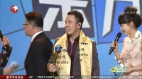 华语五强 内地最受欢迎歌手 杨坤 20