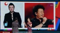 不忍直视的歌手旧照 杨坤大秀霹雳舞 23