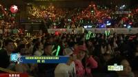 华语五强 马来西亚最受欢迎歌手 曹格 19