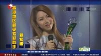 华语五强 香港地区最受欢迎歌手 邓紫棋 40