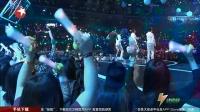 TFBOYS与金星大秀舞技 07