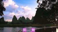 海山放歌 中国最美旅游胜地 中