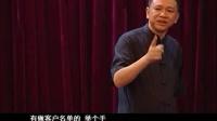 引销学 重新包装 第五集 桂林米粉经营 礼品赠送 消除不满的方法(一)
