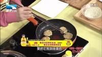 南瓜芝麻饼141125