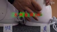 视频: 如何辨别金稻蒸脸器KD-2331真假区分金稻脸部加湿器真假的几种验证方法