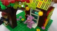 三只小猪》童话情景积木演示:大灰狼来到猪老大的草房子