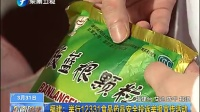 福建:举行12331食品药品安全投诉举报宣传活动 150331