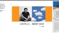 视频: 有享云商O2O模式晓艳QQ2329044160