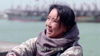 王大花的革命生涯 22