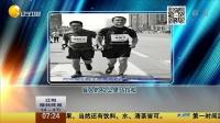 盲人的42公里马拉松 第一时间 20150401 高清版