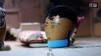 恶搞视频:《鸡蛋萌萌哒三》泡妞达人闯豪宅 猎艳富豪女