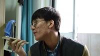 大学微时尚:第9期:【愚人节特别版】在愚人节大声说出爱!
