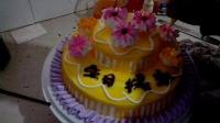蛋糕制作全过程,蛋糕裱花,蛋糕基础教学——代顺