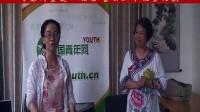 《爱智慧》---喜公三丫中华母亲讲堂导师与学员分享