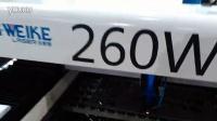 260W Beam combining laser tube I