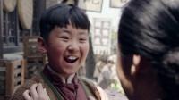 王大花的革命生涯 34