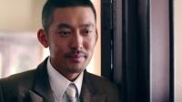 王大花的革命生涯 36