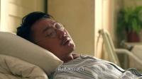 王大花的革命生涯 32