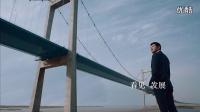 视频: 荥阳农商银行宣传片--钻石配音QQ877796703