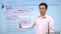 万门语言GMAT逻辑阅读3.2真题解析《一》