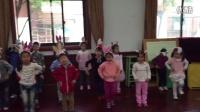 复活节兔子舞表演
