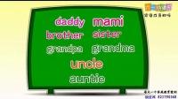 07-家庭成员称呼