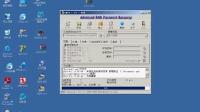压缩软件14-压缩文件密码破解软件的使用