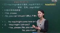 高三学生英语学习 英语学习辅导报订阅初三