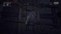 PS4 血源诅咒 如何去诊所二楼 病房二楼  拿该隐城的邀请函