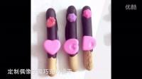 【爱茉莉兒】定制偶像字母巧克力饼干