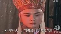 《美女爱上和尚》沽源申江作品——张家口方言配音