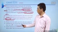 万门语言GMAT逻辑阅读3.5真题解析《四》
